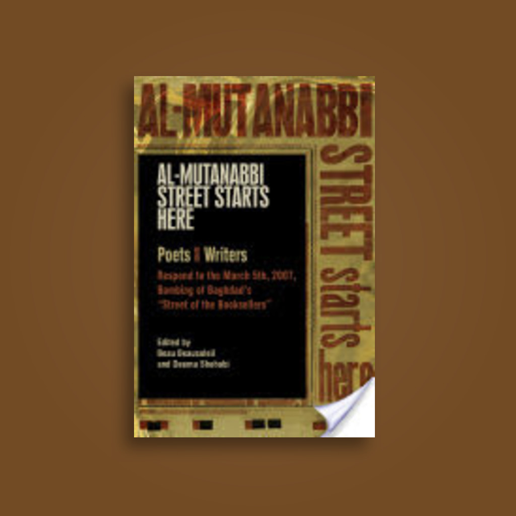 Al-Mutanabbi Street Starts Here: Poets and Writers Respond to the March 5th  2007 Bombing of Baghdad's Street of the Booksellers - Beau Beausoleil Near