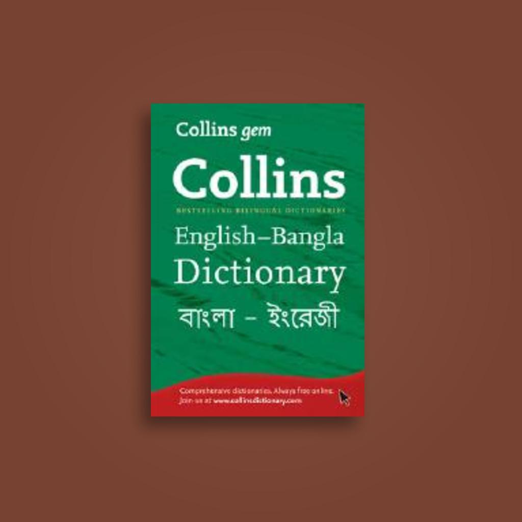 Collins Gem: Collins Gem English-Bangla/Bangla-English Dictionary